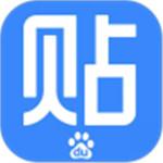 百度贴吧app官方下载 v10.3.8
