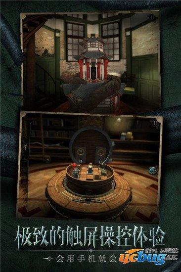 迷室往逝手机版下载