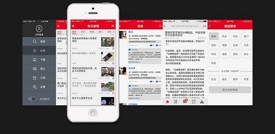 新闻app下载哪个好-新闻app推荐排行榜2019