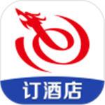 艺龙旅行app v9.60