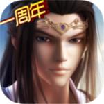 新秦时明月破解版 v1.0.2