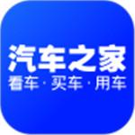 汽车之家手机版 v10.3.5