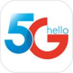 电信营业厅app v7.6
