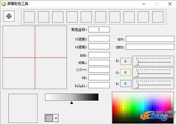屏幕取色工具电脑版下载
