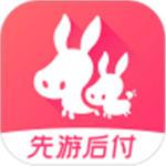 驴妈妈旅游app v8.4.21