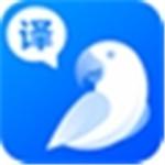 文档翻译器最新版本 v1.00