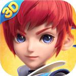 梦幻西游三维版破解版 v1.0.0