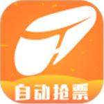铁友火车票官方app v8.2.5