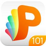 101教育PPT官方下載 v2.1.8