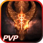 暗黑征途最新版 v1.0