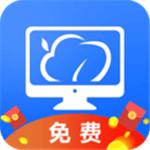 云电脑无限制破解版 v5.0.1
