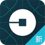 Uber打车软件 v4.278
