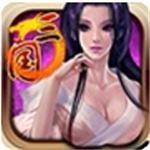 傲世三国手游 v1.1.7