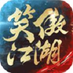新笑傲江湖体验服 v1.0