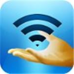 魔方WiFi助手最新版 v1.0.8