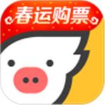 飞猪app v9.4.2