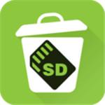 SD卡高级清理破解版 v3.9.0
