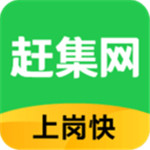 赶集网官方最新版 v8.23.8