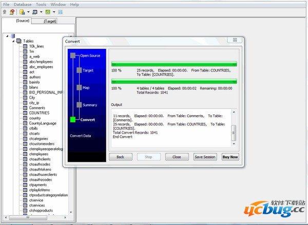 Oracle数据库转DB2工具