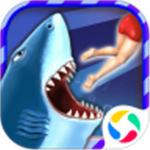 饥饿鲨进化破解版2019 v6.8.0