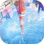 泡沫冬景免費版 v1.0.0