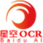 星空OCR汉字识别软件官方版 v3.7