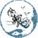 白浪創客正式版 v1.0