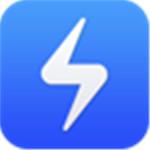 闪电一键重装系统绿色版 v4.6.8