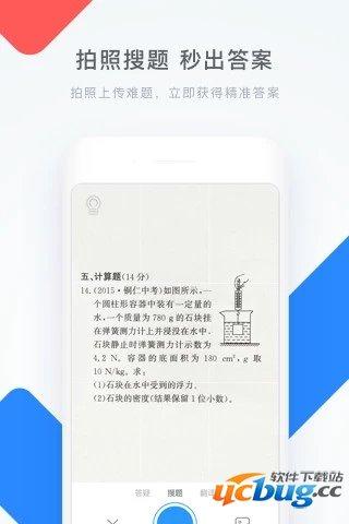 学霸君手机验证领58彩金不限id注册送28体验金的游戏平台