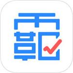 学霸君手机版 v5.7.2