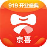 京喜app v2.6.0
