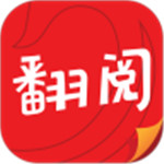 翻阅小说app v5.34.02