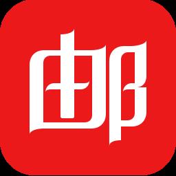 网易邮箱大师V3.7.1.1009 官方免费版