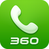 360安全通讯录V3.8.0 官方安卓版