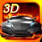 3D極速傳說v1.0.1 安卓版