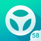 58违章查询软件v5.2.0 安卓版