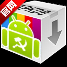 APK+Dex(文件反编译及回编译工具)V2.00正式版
