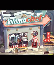 自动厨师Automachef中文版下载