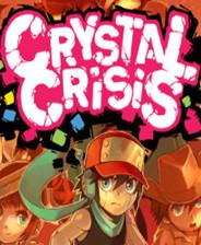 水晶危机中文版下载