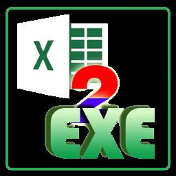 EXCEL封装机(Excel和VBA宏软件封装成EXE)V1.0.0.520免费版