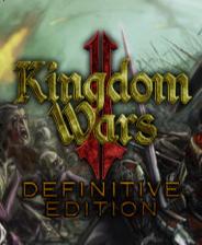 王国战争2终极版简体中文版下载