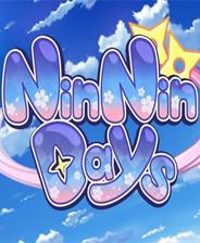 NinNinDays简体中文版下载