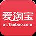 爱淘宝app(购物分享综合型平台)V1.7.3安卓版