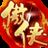 傲侠辅助(专业脱机脚本)V2.07官方免费版