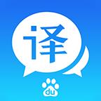 百度翻译软件v6.12.1 安卓官网版