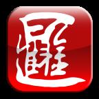 财富锦囊软件v4.1.5 安卓官网版