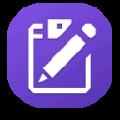 成志学生考勤系统v3.0官方免费版