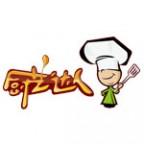 厨艺达人餐饮管理系统v2.0.1官方免费版