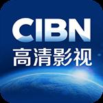 CIBN高清影视v5.2.0.4去升级VIP破解版
