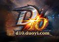 多益《D10》游戲客戶端V0.7.3 官方最新版